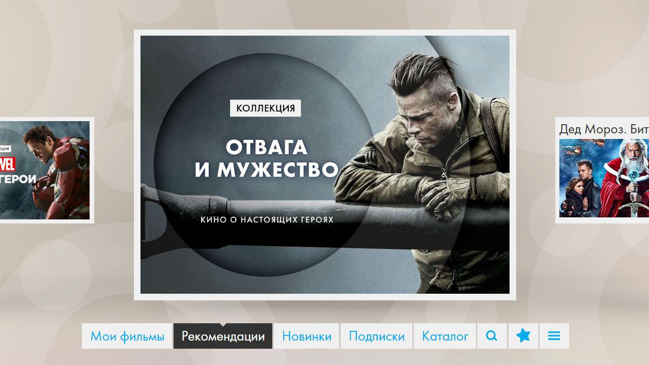 Установка виджетов на Samsung Smart TV 2015 J Серия
